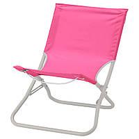 """ИКЕА """"ХОМЭ"""" Пляжный стул, розовый."""