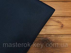 Сетка кроссовочная Aria Турция цвет черный