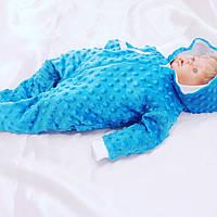 Человечек для новорожденных — бирюзовый  с пупырышкой