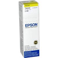 Расходные материалы для специализированных принтеров Epson C13T66444A