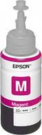 Расходные материалы для специализированных принтеров Epson C13T67334A