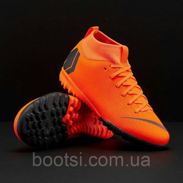 4d4c397b205d Детские футбольные бутсы Nike JR Superfly 6 Academy TF  продажа ...