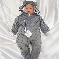 Человечек для новорожденных — серый с пупырышкой