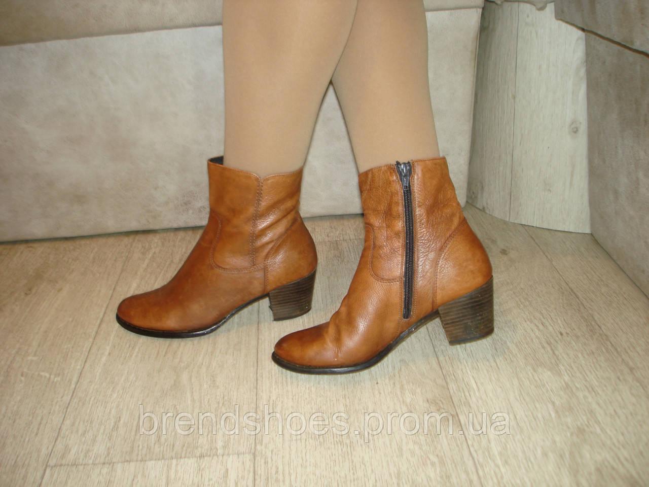Кожаные ботинки полусапожки бренд Freeflex - Интернет-магазин