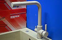 Смеситель для кухни с подключением к фильтру Zerix LR4055K-3