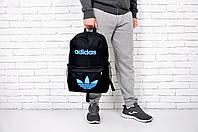 Рюкзак спортивный Adidas трилистник