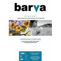 Бумага для принтера/копира Barva IC-XR20-T01