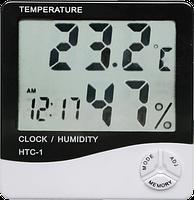 Цифровой термогигрометр HTC-1, цифровий гігрометр HTC 1, влагомер воздуха нтс1