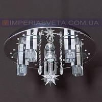 Люстра галогенная IMPERIA шестиламповая с пультом дистанционного управления и диодной подсветкой LUX-511455