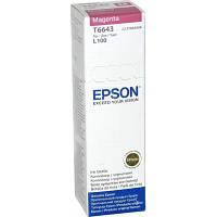 Расходные материалы для специализированных принтеров Epson C13T66434A