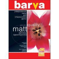Бумага для принтера/копира Barva IP-A120-005