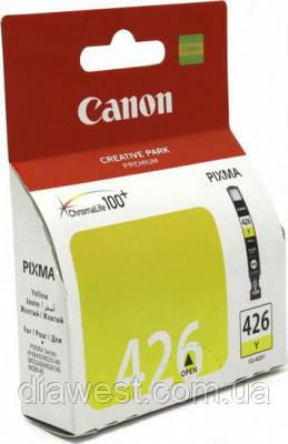 Картридж Canon 4559B001