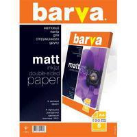 Бумага для принтера/копира Barva IP-ZB190-T01