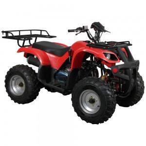Квадроцикл КвадроциклSP150-2