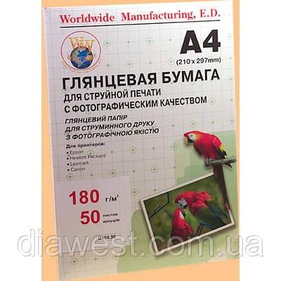 Бумага для принтера/копира WWM G180.50