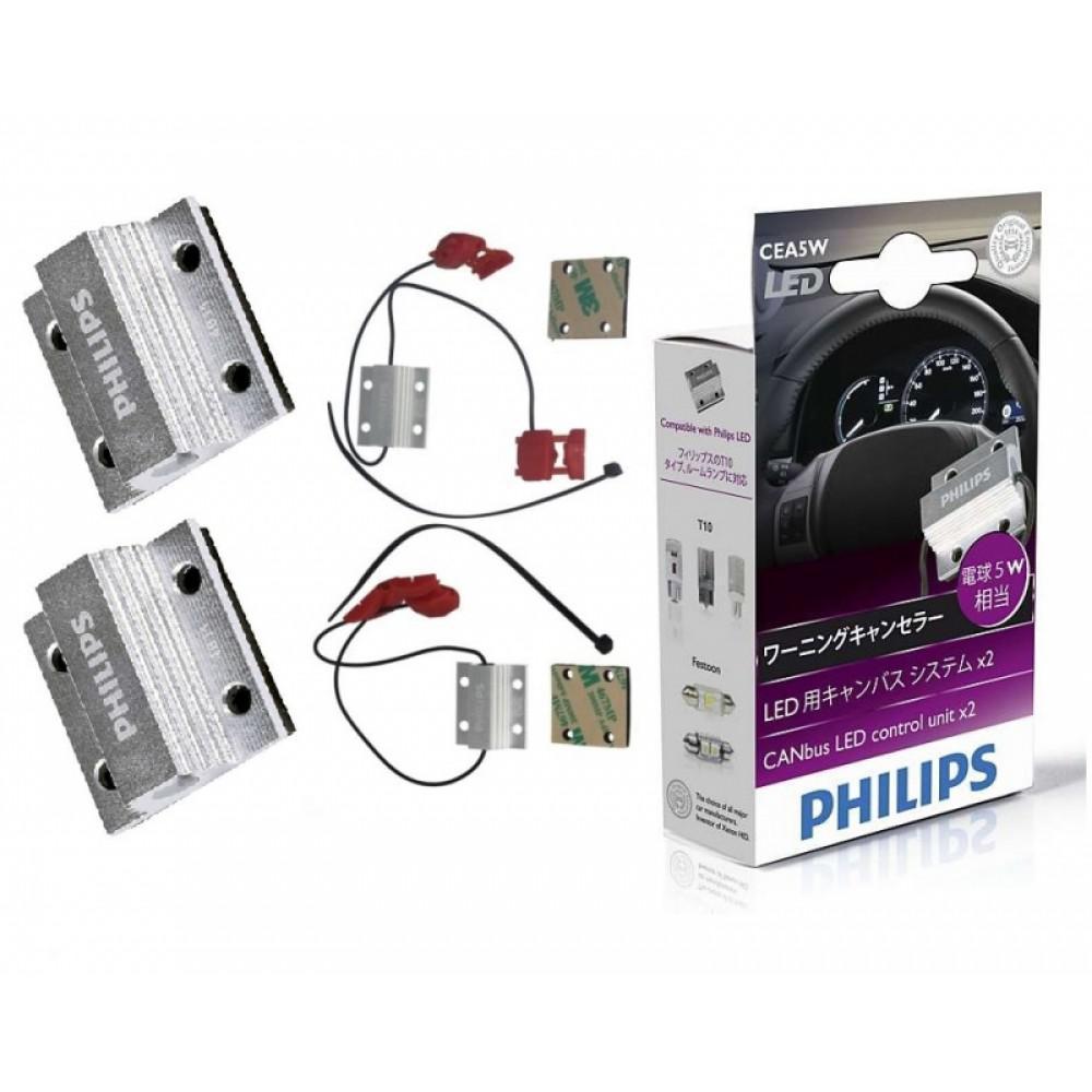 Обманки Philips LED CANBUS CEA5W-12956X2 (2шт)