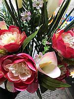 Пионы + каллы Искусственные цветы разные цвета в упаковке Шикарный букет