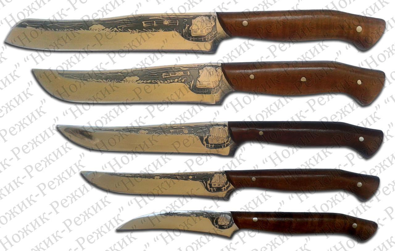 Кухонный набор ножей, набор ножей для кухни, нож для рыбы, нож для мяса, нож для сыра, овощной нож