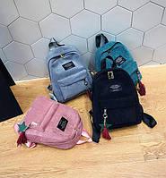 Незаменимый модный вельветовый рюкзак с брелком Топ продаж Современный дизайн  Код: КГ3930