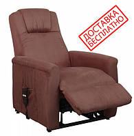 Подъемное кресло-реклайнер Herdegen Primea (Франция)