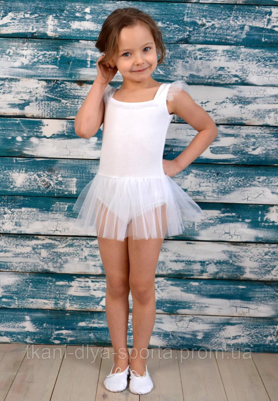 Купальник с юбочкой для танцев и балета белый