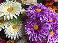 Ромашки Искусственные цветы разные цвета в упаковке Шикарный букет