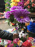 Букет из ромашек Искусственные цветы разные цвета в упаковке, фото 1