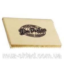 Dunlop 5400 полировочная тканевая салфетка