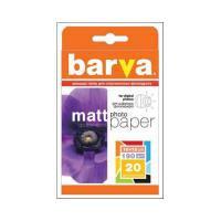 Бумага для принтера/копира Barva IP-B190-065