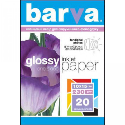 Бумага для принтера/копира Barva IP-C230-014