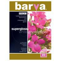 Бумага для принтера/копира Barva IP-R285-033