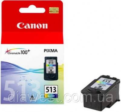 Картридж Canon 2971B001/2971B007/2971B005