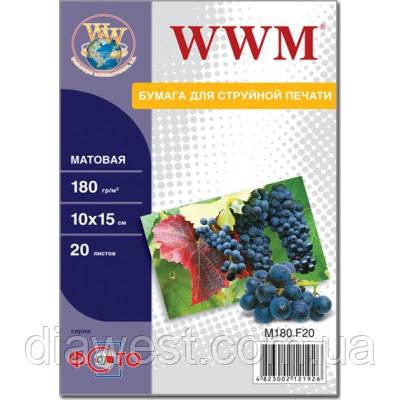 Бумага для принтера/копира WWM M180.F20