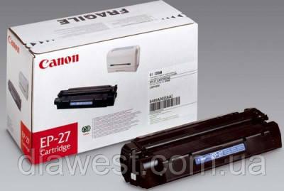 Картридж Canon 8489A002