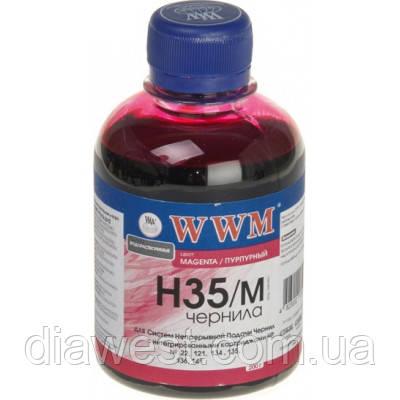 Чернила WWM H35/M