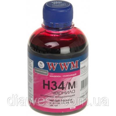 Чернила WWM H34/M