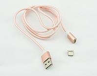 Магнитный кабель для Android Magnetic Type C в тканевой оплетке