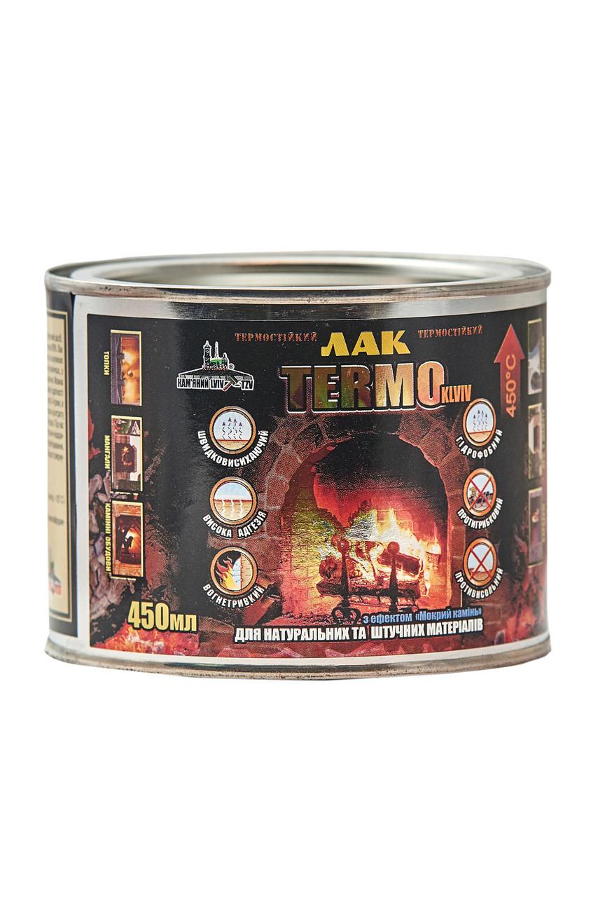 Термостойкий лак с морым эффектом KLVIV 0,45 л (до 450°C)