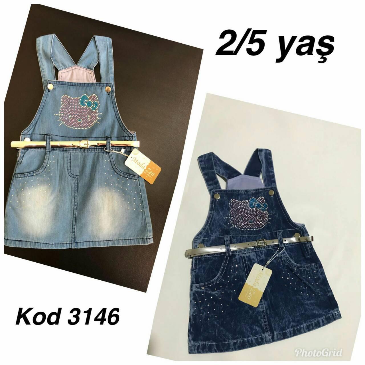 77c55ffdf17 Детский джинсовый сарафан для девочек  продажа