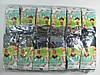 Колготки махровые (термо) для мальчиков оптом, размеры 116/128(2) арт. JC-571