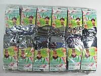 Колготки махровые (термо) для мальчиков оптом, размеры 116/128(2) арт. JC-571, фото 1