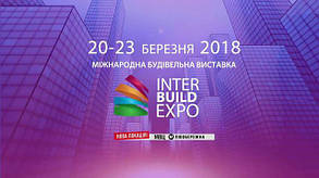 Аквацел на InterBuildExpo 2018