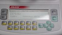 Анализаторы влажности модели ADGS50