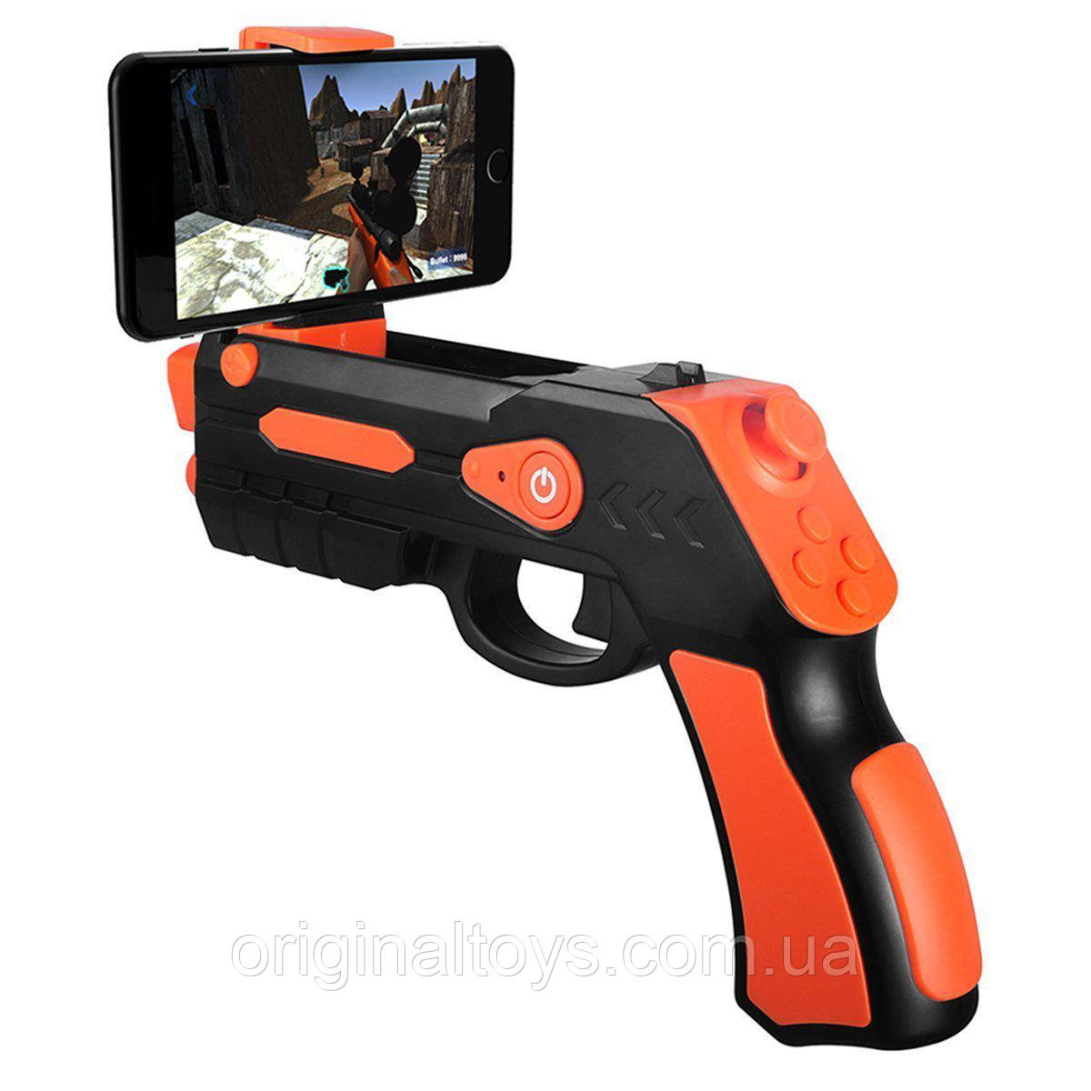 Пістолет доповненої реальності AR Gun Game AR003