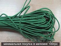 Резинка круглая (3.5мм) 20м  (ТЕМНО-ЗЕЛЕНЫЙ)