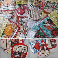 Набор для кухни - прихватка + рукавица + полотенце, разные расцветки, 55/45 (цена за 1 шт. + 10 гр.)