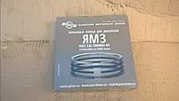 Кольца поршневые  ЯМЗ 236-1004002-А4 производство КМЗ