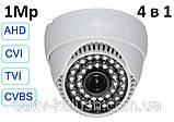 HD комплект видеонаблюдения на 1 камеру 720р 1мп., фото 5