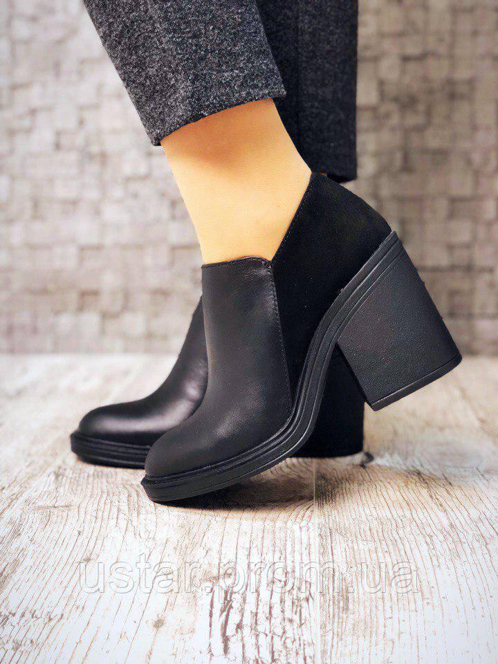 Туфли женские на толстом каблуке -