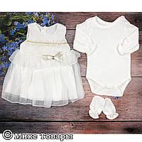 Нарядное платье, боди и царапки для малышей Размеры: 0-3 и 3-6 месяцев (6246)